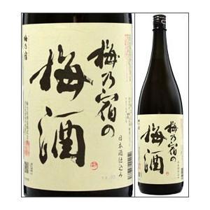 12度 梅乃宿の梅酒 1800ml瓶 梅の宿の日本酒で漬け込んだ濃醇甘口の梅酒 梅乃宿酒造 奈良県 化粧箱なし