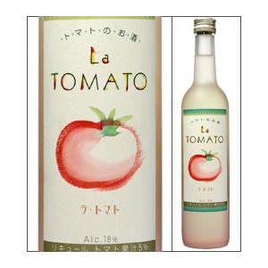 18度 ラ・トマト 500ml瓶 トマトリキュール 合同酒精...