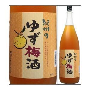 12度 紀州のゆず梅酒 1800ml瓶 中野BC 和歌山県  化粧箱なし
