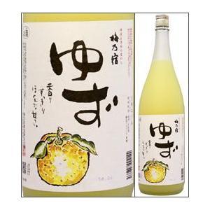 8度 梅乃宿 ゆず酒 1800ml瓶 梅乃宿酒造 奈良県 化粧箱なし