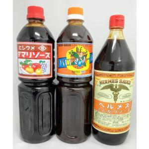 大阪地ソース 人気の3種 ヘルメスソース・タマリソース・パロマソース (石見食品工業所 池下商店 和泉食品 )
