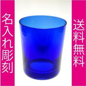 ロックグラス04|sakegiftshop