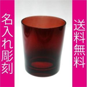 ロックグラス05|sakegiftshop