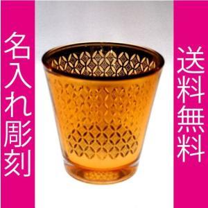 ロックグラス09|sakegiftshop