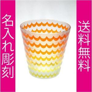 ロックグラス12|sakegiftshop