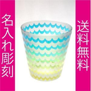 ロックグラス13|sakegiftshop