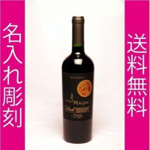 「ビトラル」とは、スペイン語でステンドグラスの事。 このワインの持つ美しい色彩を表現しています。 手...