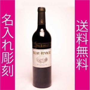 チリNO1のワイナリー、コンチャ・イ・トロの120年 に及ぶ伝統が生み出した、高品質のワインです。 ...