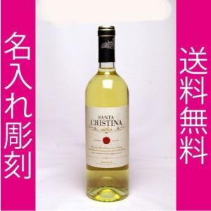サンタ・クリスティーナは、イタリアの名門ワインメーカー アンティノリ社が1946年に製造を開始した、...