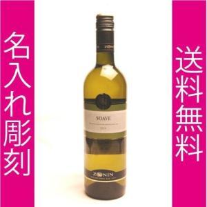 すべての生産過程を厳正に管理することによって得られる イタリアワインの格付け D・O・C の一品です...