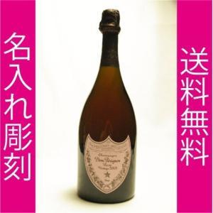 モエ・エ・シャドン社の商品で一番有名な商品が 間違いなくこのドン・ペリニオンですが、その中でも 最高...