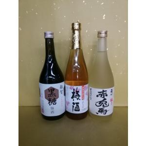 お買い得! 雑賀 黒糖梅酒 白玉醸造 梅酒 赤兎馬 柚子 720ml 3本セット|sakehonpotauemon
