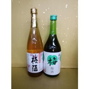 お買い得! 白玉醸造 梅酒 雑賀 梅酒 720ml 2本セット|sakehonpotauemon