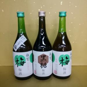 お買い得!雑賀の梅酒シリーズ! 雑賀 にごり梅酒 黒糖梅酒 梅酒 720ml 3本セット |sakehonpotauemon