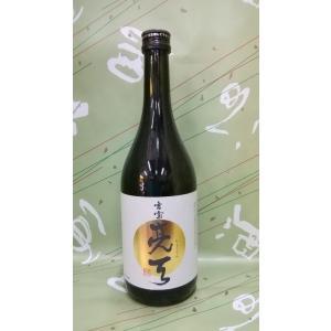 芋焼酎 吉宝亮天 きっぽうりょうてん 白麹 25度 720ml|sakehonpotauemon