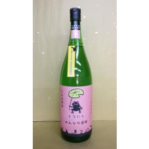まるにし 丸西 焼酎 のんびり蓮蛙 1800ml|sakehonpotauemon
