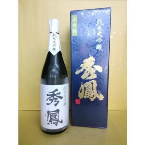 日本酒 秀鳳 純米大吟醸 山田錦 1800ml 秀鳳酒造場 箱入り 1.8 sakehonpotauemon