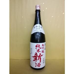 日本酒 あさ開 あさびらき 純米大吟醸 新酒 2019 1800ml 岩手 地酒 1.8 sakehonpotauemon