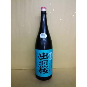 日本酒出羽桜 雪女神 四割八分 純米大吟醸 1800ml  山形 地酒 1.8 プレゼント お祝い お誕生日 sakehonpotauemon