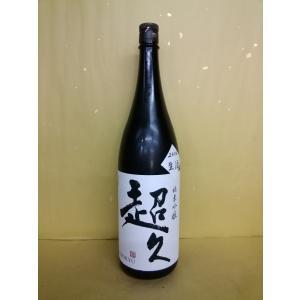 超久 純米吟醸 中野BC 1800ml 日本酒 地酒 和歌山|sakehonpotauemon