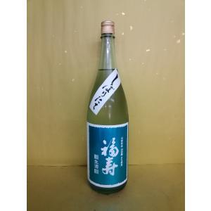 日本酒 福寿 しぼりたて生酒 1800ml 兵庫県|sakehonpotauemon