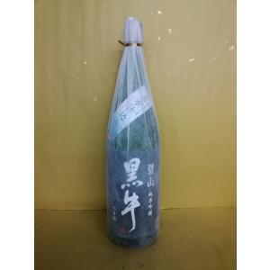 日本酒 黒牛 純米吟醸 碧山 15〜16度 1800ml 名手酒造 和歌山県|sakehonpotauemon