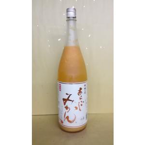 梅乃宿 あらごしみかん 1800ml うめのやど 果実酒 奈良県|sakehonpotauemon