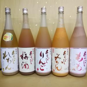 お買い得!梅乃宿 あらごしもも あらごしみかん あらごしりんご あらごし梅酒 あらごしれもん 1800ml うめのやど リキュール 奈良|sakehonpotauemon