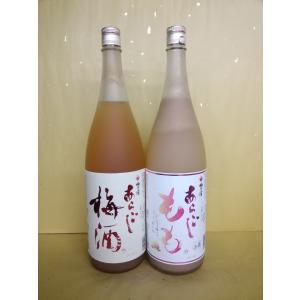 お買い得!梅乃宿 あらごし梅酒 あらごしもも 1800ml うめのやど 果実酒 奈良県|sakehonpotauemon