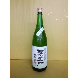 羅生門 鳳凰 吟醸 むろか生原酒1800ml 和歌山 田端酒造株式会社|sakehonpotauemon