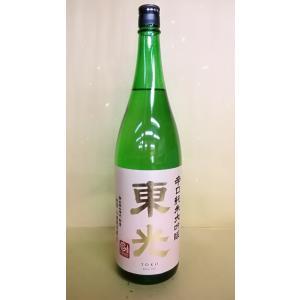 東光 辛口純米大吟醸 1800ml 1.8L瓶 日本酒 小嶋総本店 山形 sakehonpotauemon
