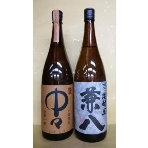焼酎麦 中々 兼八 麦焼酎 兼八 中々 1800ml 四ツ谷酒造 黒木本店|sakehonpotauemon
