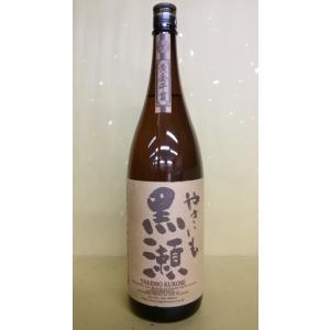 芋焼酎 やきいも黒瀬 25度 1800ml 鹿児島酒造 鹿児島|sakehonpotauemon