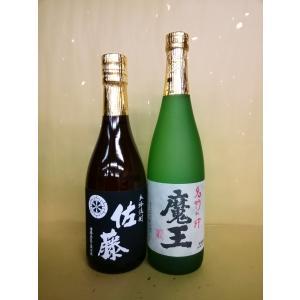 魔王 佐藤黒 25度 白玉醸造 佐藤酒造 720ml|sakehonpotauemon