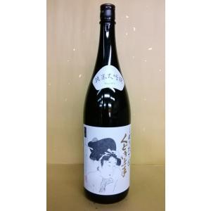 くどき上手 純米大吟醸 しぼりたて 生酒 新酒 1800ml 亀の井酒造 山形 sakehonpotauemon