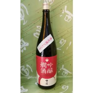 日本酒 吟醸燗酒 1800ml 梅乃宿 奈良県|sakehonpotauemon