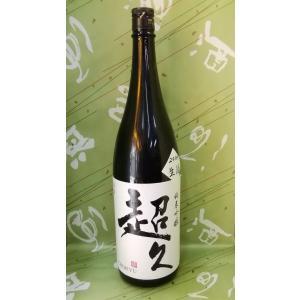 日本酒 超久 純米吟醸 2014生酒 1800ml 和歌山県|sakehonpotauemon