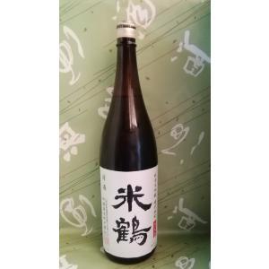 日本酒 米鶴 純米大吟醸 16度 1800ml 山形県 sakehonpotauemon