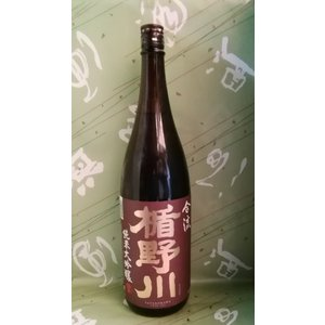 日本酒 楯野川 純米大吟醸 合流 1800ml 楯の川酒造 sakehonpotauemon