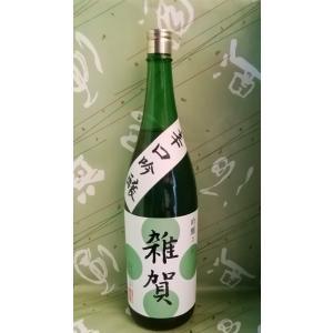 日本酒 雑賀 辛口吟醸酒 1800ml 九重雑賀 和歌山県|sakehonpotauemon