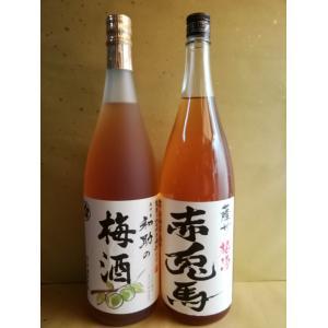 お買い得!和助の梅酒 ・ 赤兎馬梅酒 1800ml 2本セット|sakehonpotauemon