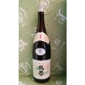 日本酒 呉春 本丸 本醸酒 1800ml  大阪|sakehonpotauemon