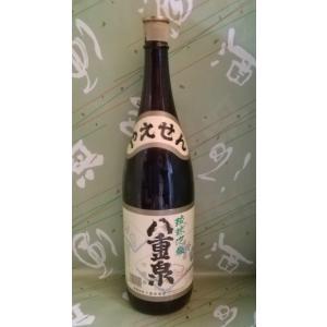 琉球泡盛 八重泉 やえせん 30度 1800ml 八重泉酒造 石垣 sakehonpotauemon