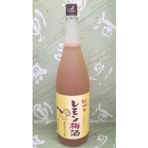 紀州のレモン梅酒 12% 1800ml 和歌山産レモン使用 中野BC|sakehonpotauemon