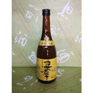 琉球泡盛 忠孝 30度 720ml 忠孝酒造 沖縄 sakehonpotauemon