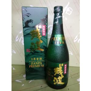 琉球泡盛 残波プレミアム5年古酒 35度 720ml  比嘉酒造  沖縄 sakehonpotauemon