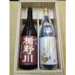 人気 日本酒 ギフト 楯野川 純米大吟醸・男山 純米吟醸 1800ml 山形飲み比べ 地酒 プレゼント お誕生日 お祝い|sakehonpotauemon