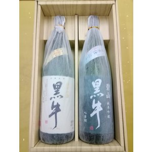 人気 日本酒 ギフト 黒牛 純米吟醸・碧山 黒牛 純米吟醸 1800ml 黒牛飲み比べ 和歌山飲み比べ 地酒 プレゼント お誕生日 お祝い|sakehonpotauemon
