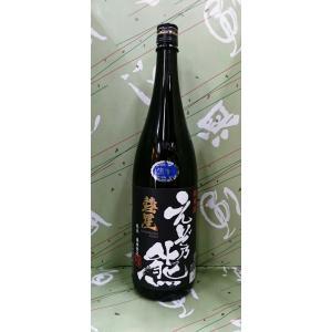 日本酒 えぞ乃熊 彗星 純米酒中取り 生酒 16度 1800ml 高砂酒造 北海道|sakehonpotauemon