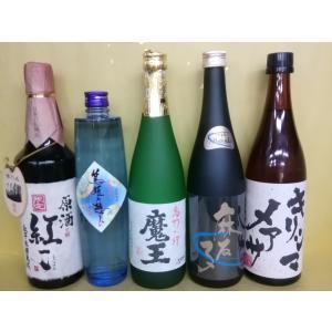 焼酎 魔王 原酒紅一点こういってん 篤姫の想ひ 麻友子 キリシマメアサ 5本セット 魔王セット|sakehonpotauemon